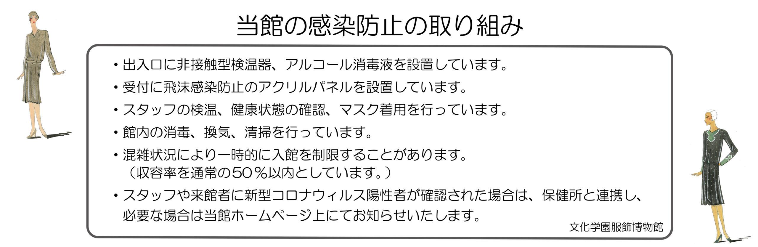 取組0601